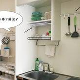 素敵な写真の作り方♪フォトスタイリングとインスタグラム写真講座/大阪