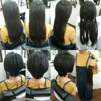 17歳のヘアドネーション☆の記事に添付されている画像