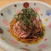 笑って❗笑って❗【天然酵母パン教室:京都宇治】の記事に添付されている画像