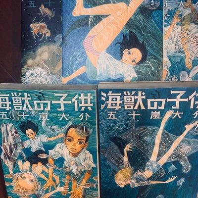 『海獣の子供』吾郎さんの声のお仕事の記事に添付されている画像