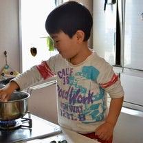 よもぎ団子の季節です。さぁ、子どもとお団子を作ろう!の記事に添付されている画像