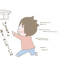 【東京旅行⑥】ディズニーランドへ~乗り物編の記事に添付されている画像