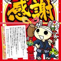 ☆必勝本取材協力店舗です!!!週末はヴィーナスギャラリーへ☆の記事に添付されている画像