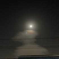 満月の光で彩雲♪の記事に添付されている画像