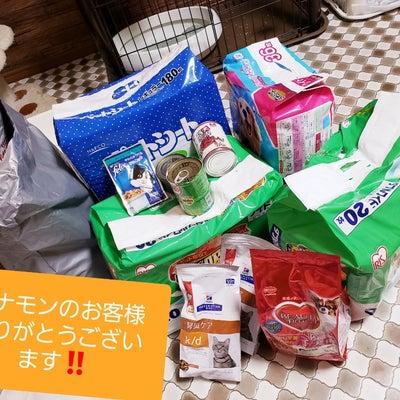ご支援ありがとうございます(*^^*)の記事に添付されている画像