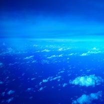 青い海空〜日本へ出発〜の記事に添付されている画像