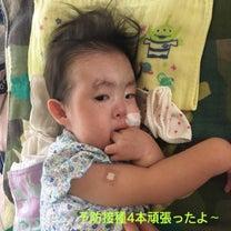 予防接種など4本の記事に添付されている画像