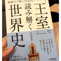 新しい本を買いましたの記事に添付されている画像