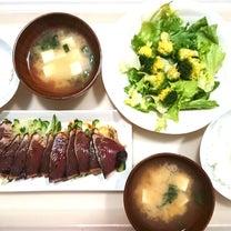 お魚晩御飯…かつおのたたきが余ったら【Recipe】の記事に添付されている画像