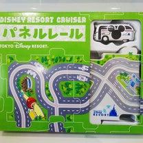 ディズニーのおもちゃで発見!の記事に添付されている画像