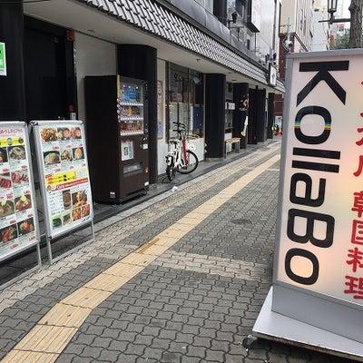 コスパ良し!味も良し♪カンジャンケジャン定食が1980円!(*^ワ^*)/♪の記事に添付されている画像
