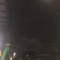 横須賀市役所  はぐくみかん→県立大学駅そばの記事に添付されている画像
