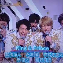 うたコン〜CDTV(*^▽^)/★*☆♪の記事に添付されている画像