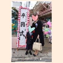 長男 卒園式☆保育園生活の振り返りの記事に添付されている画像