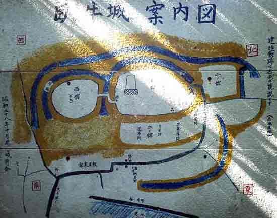 【9】駒ケ嶺城