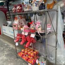 釜山 女性へのプレゼントかな?の記事に添付されている画像