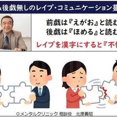 前戯なしのレイプコミュニケーションの記事に添付されている画像