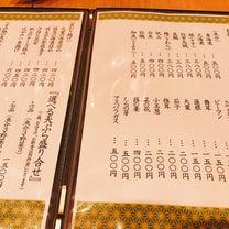 リーズナブルなのに雰囲気も味も抜群の天ぷら屋さん!の記事に添付されている画像