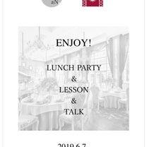 ENJOY! 【ランチパーティー&レッスンのご案内】の記事に添付されている画像