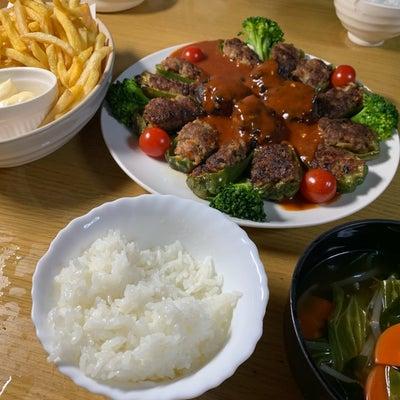 ☆ピーマンの肉詰め☆の記事に添付されている画像