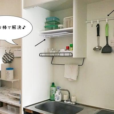 ★賃貸の強い味方 ! つっぱり棒の収納アイデア5選の記事に添付されている画像
