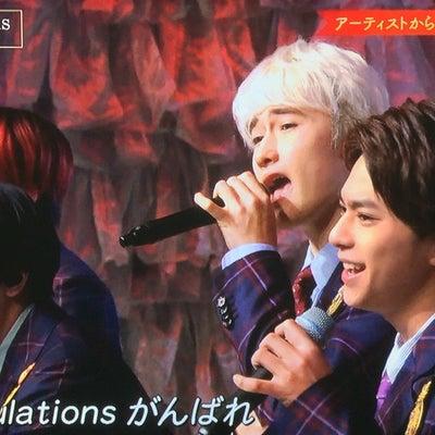 地上波で「Congratulations」が拝める奇跡@CDTV卒業ソング音楽祭の記事に添付されている画像