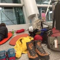 ESTAの正体!チリ片道航空券じゃ入国できない!の記事に添付されている画像