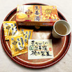 樋口製菓の生姜湯オススメします‼️