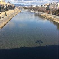 2019.1.4☆そうだ、京都へ行こう☆の記事に添付されている画像