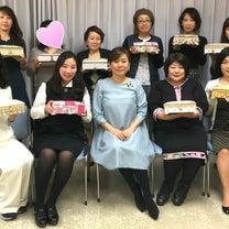 リーガロイヤルホテル大阪 開運カルトナージュレッスンの記事に添付されている画像