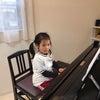 【ピアノ】最後のレッスンの画像