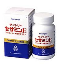 サントリー Suntory サントリー セサミンE 150粒  楽天の激安最安値の記事に添付されている画像