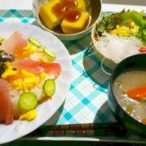 ☆☆3/21日昨日の夜ごはん☆☆お彼岸帰りにちらし寿司(*´∇`*)の記事に添付されている画像