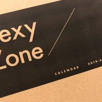 Sexy ZoneはこのメンバーでなければSexy Zoneじゃないの記事に添付されている画像