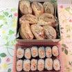 あきちゃんちの ラララ♪お弁当♪引っ越しで食べた クロワッサンサンドと鮭海苔巻きおにぎり編