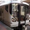 E257系の特急「かいじ」に最後の乗車