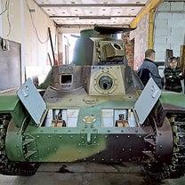 「九五式軽戦車」を日本人の手に取り戻す。修復、里帰り計画の記事に添付されている画像