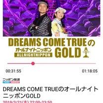 翔ちゃん久々ラジオ!@ドリカムANNPGOLDの記事に添付されている画像