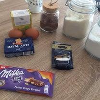 エストニア  チョコチップクッキー作ったつもりが…の記事に添付されている画像