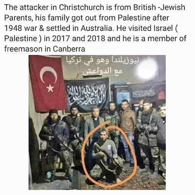 NZテロ攻撃犯人はシオニスト(モサド)だという話の記事に添付されている画像
