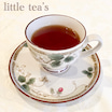 紅茶は中国で生まれました。今日はそんなお話。