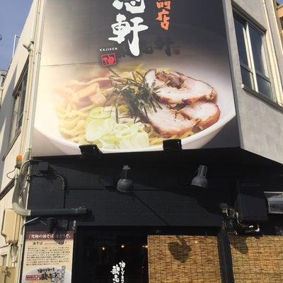 豊橋駅前の歌志軒で遅めランチの記事に添付されている画像