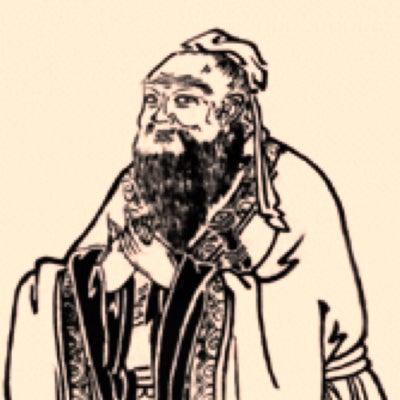孔子の『論語』「紂の不善や、是くの如くこれ甚だしからざるなり。」の記事に添付されている画像