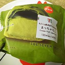 丸久小山園厳選宇治抹茶使用まっちゃもこの記事に添付されている画像