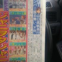 怒り心頭!(*`Д´)ノ!!!の記事に添付されている画像
