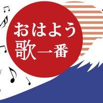 ラジオ日本の記事に添付されている画像
