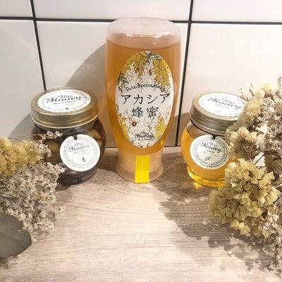 人気のアカシア蜂蜜に新しい味が追加の記事に添付されている画像