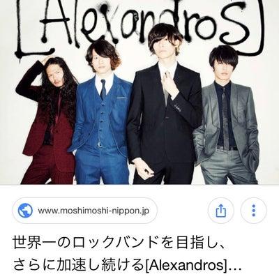 2019年ブレイク必然!バンド!の記事に添付されている画像