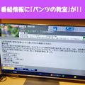 #TVQ九州放送の画像