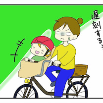 保育園自転車送迎問題の記事に添付されている画像